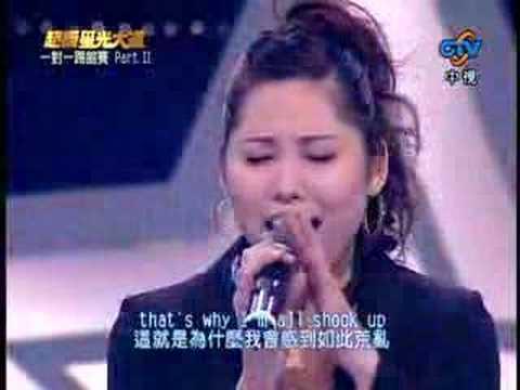 Download Part2 Alisa Hound Dog+All Shock pk梁文音MissYouNightAndDay1/2