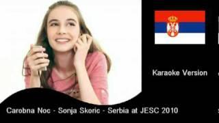Čarobna noć - Karaoke - Serbia JESC 2010