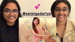 Similar Songs to #SarangaDariya | Lovestory Songs | Naga Chaitanya | Sai Pallavi | Sekhar Kammula | Pawan Ch Suggestions