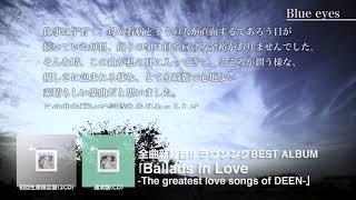 DEEN 『Blue eyes (Ballads in Love ver.)』Episode Movie