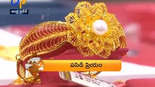 Скачать 7 30 AM 360 News Headlines 20th February 2020 ETV Andhra Pradesh