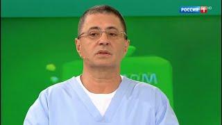 Реальные и мнимые боли в области сердца | Доктор Мясников