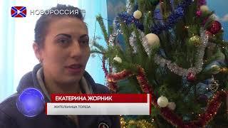 Сотрудники МВД ДНР поздравили пцаентов детского онкогематологического отделения с Новым Годом