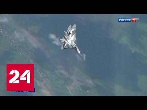 Су-57 вошел в