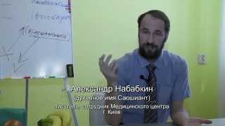 видео Страны с переходной экономикой и проблемы их развития.