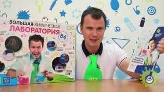 """Видеообзор научного набора """"Большая химическая лаборатория"""" профессора Николя"""