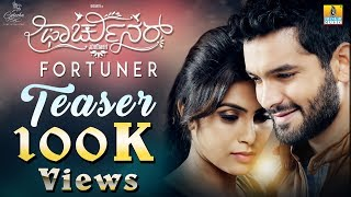 Fortuner Teaser | Kannada Movie 2018 | Diganth, Sonu Gowda | Golecha Films International