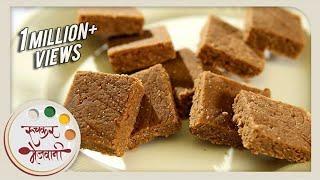 Gul Papdi Wadi | Gur Papdi Recipe | Maharashtrian Sweet | Ruchkar Mejwani with Archana