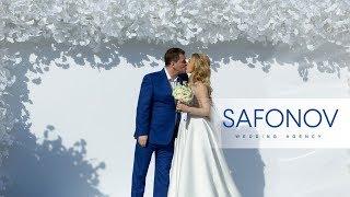 Очень красивая свадьба Олега и Юлии в Воронеже.