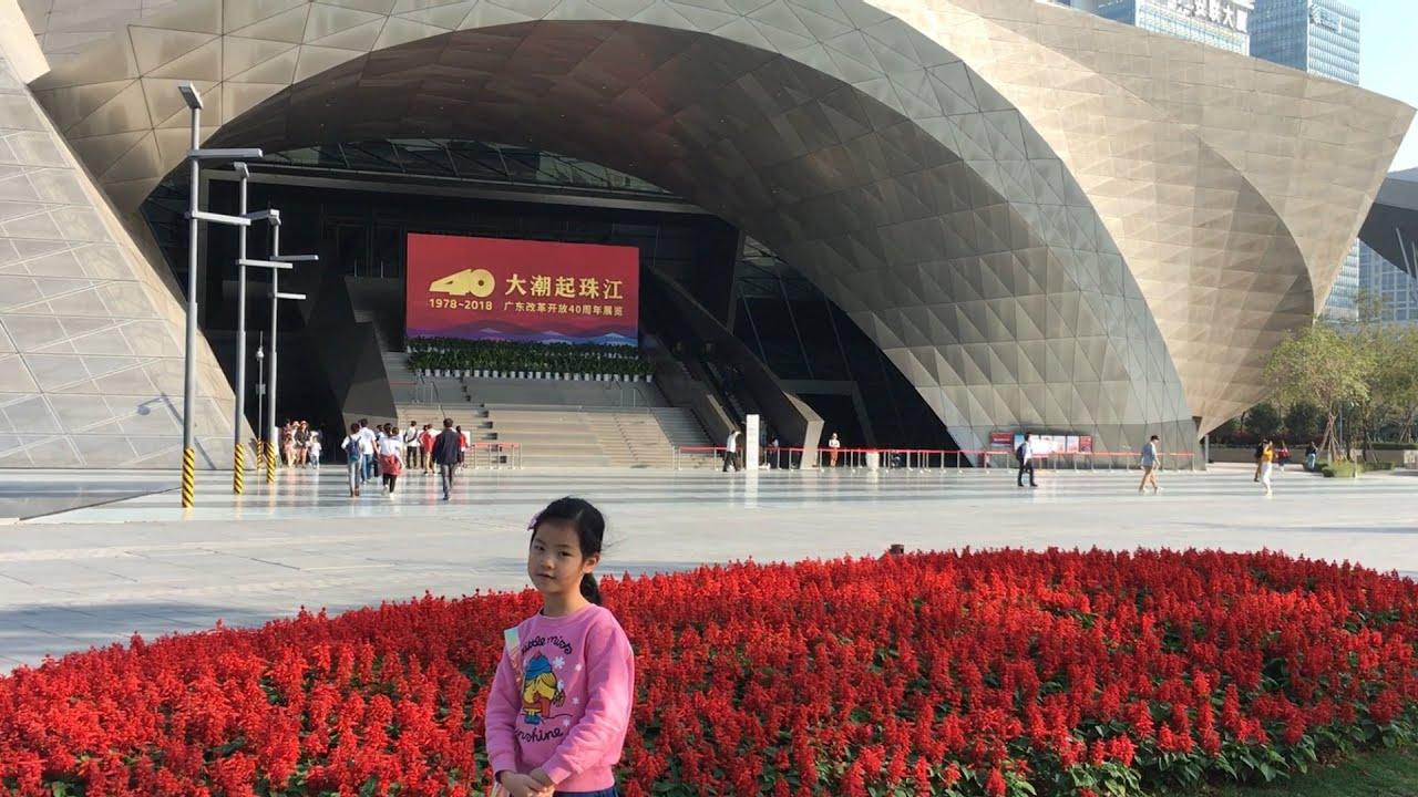 深圳當代藝術館   深圳當代藝術與城市規劃展覽館 - YouTube