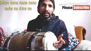How to play dholak lesson 2-Learn Dholak Online (FreeStyle)-Dholak Music Free Download ( recreated)