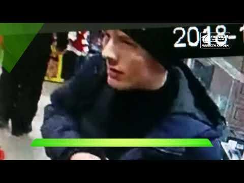Место происшествия  Новости Кирова 16 05 2019