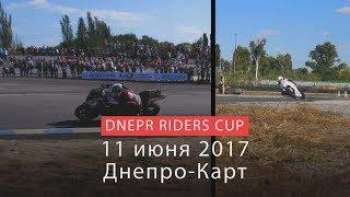 DNEPR RIDERS CUP 2017