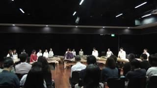 Futatsu no Gun no Tame ni 二つの群のために (Koto Trans-formation Singapura)