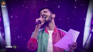 Super Singer 7 - 27th & 28th July 2019 - Promo 3