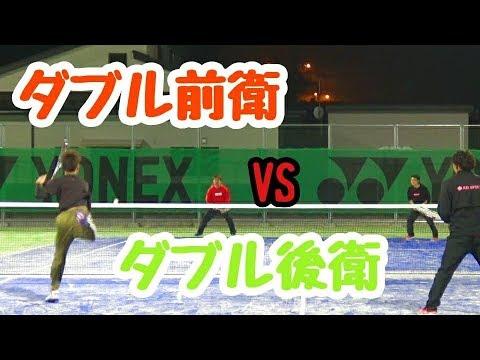 【全国レベル】ダブル前衛VSダブル後衛【ソフトテニス】