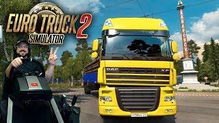 Это Суровая Россия детка - Euro Truck Simulator 2 на руле Fanatec ClubSport