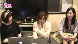 Recorded on 2014/04/30 佐野夏海さんゲスト,綾木舞美のまんがランドONL...