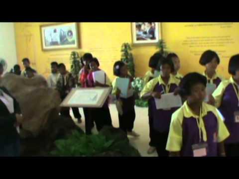 โรงเรียนบ้านสระแก้วนำเสนอ วิสัยทัศน์  บริบทภายในโรงเรียน  2556