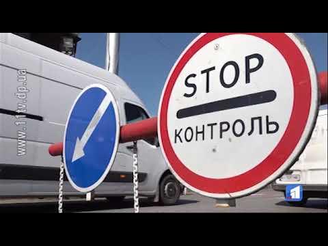 Новости 11 канал: До Дніпропетровщини з-за кордону повернулося понад півтисячі людей