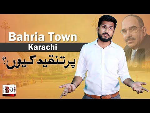 Why Do People Criticize Bahria Town Karachi? | Legal And Ill