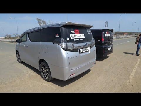 Правда Японских минивенов, ОБЗОР Toyota Vellfire 2015 и Honda Stepwgn 2015