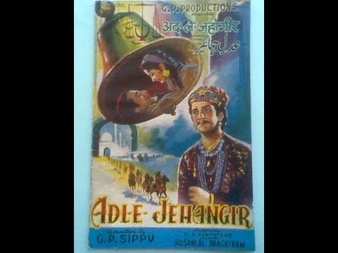 Radio Ceylon - 25. Apr.18 - Film Adl e Jehangir (1955) ke Gaane