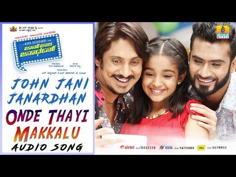 "John Jani Janardhan | ""Onde Thayi Makkalu"" Audio Song | Ajay Rao, Yogesh, Krishna, Kamna Ranawat"
