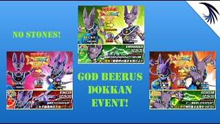 How to beat 40 stamina Beerus Dokkan Event: No Stones! DBZ Dokkan (JP) Tips and Tricks