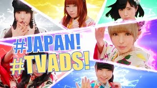 JAPANESE COMMERCIALS | 2015 HIGHLIGHTS | WEEKS 51/52/53