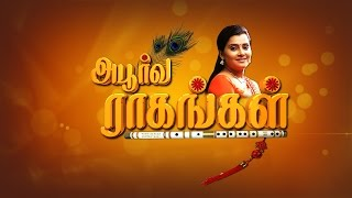 Apoorva Raagangal 10-10-2015 episode 51 today full youtube video 10.10.15 | Sun tv shows Apoorva Raagangal serial 10th October 2015 at srivideo