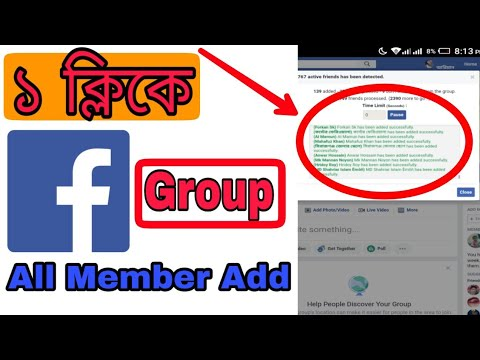 Add All Friend In Facebook Group 2019   How To Group Member