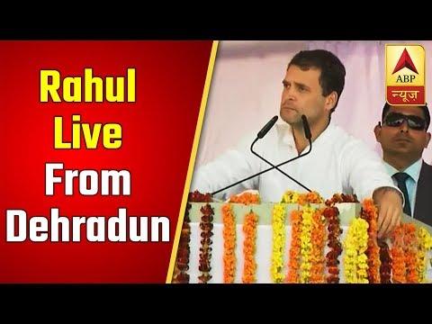 PM Modi calls Anil Ambani 'Bhai': Rahul Gandhi at Dehradun rally