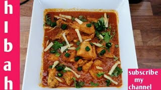 Restaurants Style Chicken Curry recipe Easy to cook  recipe by hibah khan official