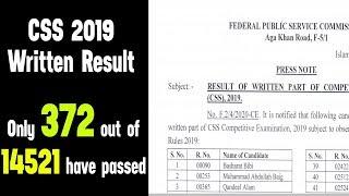 CSS 2019 Written Result - FPSC