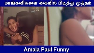 Actress Amala Paul Playing with pet | Amala Paul Funny Video