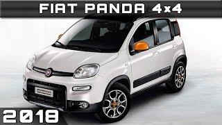 2018 Fiat Panda 4×4