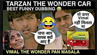 Tarzan The Wonder Car | Funny Dubbing 😂 Vimal Pan Masala Ajay Devgan | Ranu Mondal Teri Meri Kahani
