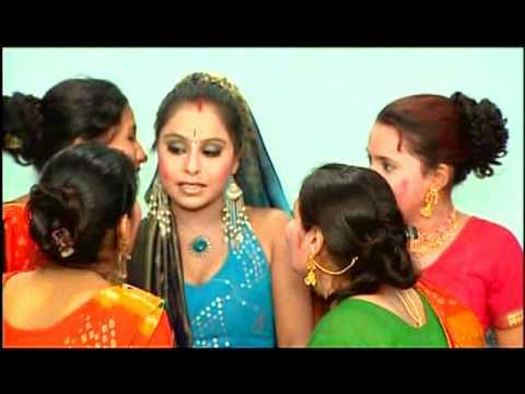 Aapna Balamua Se [Full Song] Kalpana Ki Holi