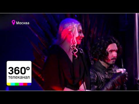 Ночной показ новой серии Игры престолов состоялся в московском метро