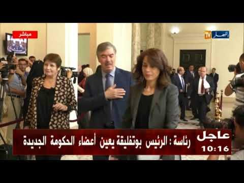 عاجل :   رئيس الجمهورية عبد العزيز بوتفليقة يعين أعضاء الحكومة الجديدة .... التفاصيل