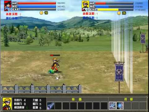 เกมส์ต่อสู้ เกมส์Naruto vs Dragonballนารึโตะปะทะโงกุน เกมส์มาใหม่