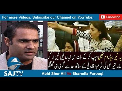Abid Sher Ali Vs Sharmila Farooqi