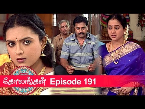 15 years after it debuted on TV, Kolangal comes back in our lives on the same date and same time - 26th Nov, 9 pm IST! The roller coaster ride of the life and times of Abi (Abinaya), ably played by Devayani is back to take you down the memory lane.   After a gap of 15 years, meet Abi, Tholkapian, Usha & Baskar, their families again everyday at 9 pm, Monday to Saturday, exclusively on VikatanTV YouTube channel. #VikatanPrimeTime #Kolangal #KolangalIsBack #AbiIsBack - it is not re-telecast but back at the same time as it was on SUN TV, exactly 15 years after it premiered on SUN TV, but this time on YouTube.  20 years back, in the first week of November 1998, Vikatan Televistas started their journey with a weekly serial Akshaya on SUN TV, every Thursday at 9 pm. It has been 20 years of entertaining you - our audience. We thank you for your support, love and criticism all these years. #20YearsOfVikatanTelevistas Kolangal revolves around the lives of four siblings; the eldest daughter is the main protagonist. It relates the story of these children whose mother taught them to always be straightforward in life. Subscribe: https://goo.gl/QiBz7h Vikatan App - http://bit.ly/2QvUBTD