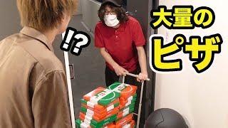 人の家に勝手に大量のピザを届けるドッキリ thumbnail