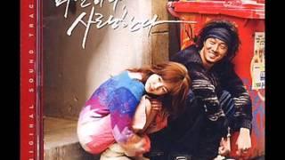 Sorry I Love You (OST Part 2) - Moo Hyuk Prayer - Kim Seon Kyung