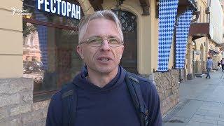 Смотреть видео Нужен ли России молодой президент? онлайн