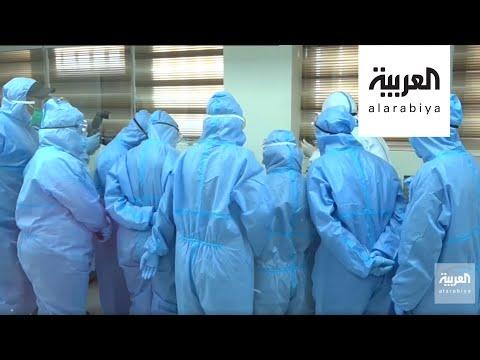 العراق.. إجراءات مشددة لمواجهة تفشي كورونا  - نشر قبل 15 ساعة