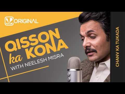 Qisson Ka Kona   Episode 5- Chanv Ka Tukada