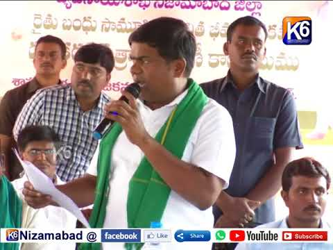 07 -08 -18 Farmers Insurance Bonds Distribution At Armoor Constituency By MLA Jeevenredy